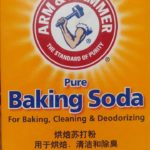 Baking Soda Arm & Hammer USA